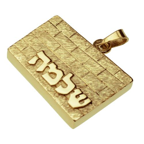 14k Gold 3-D Kotel Name Pendant - Baltinester Jewelry