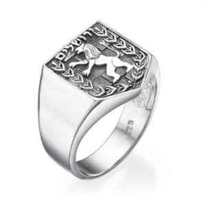 Jerusalem Emblem Signet Ring in Sterling Silver - Baltinester Jewelry