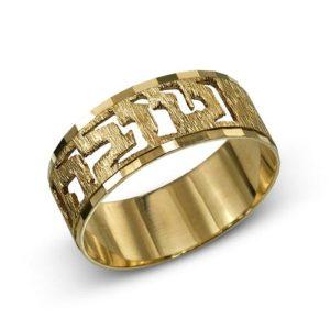 14k Gold Diamond-Cut Name Ring - Baltinester Jewelry