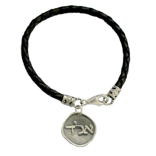 Sterling Silver Charm Protection Kabbalah Bracelet - Baltinester Jewelry