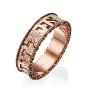 Ani Ledodi 14k Rose Gold Hammered Vintage Style Ring - Baltinester Jewelry