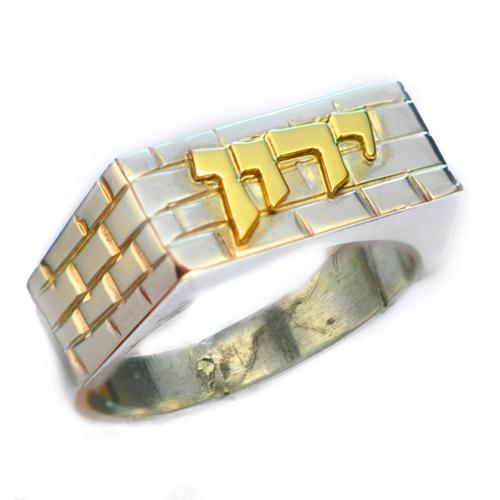 Silver and Gold Kotel Name Ring - Baltinester Jewelry