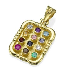 Beaded Bail 14K Yellow Gold and Precious Stones Large Hoshen Pendant - Baltinester Jewelry