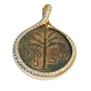 18k Gold and Diamonds Authentic Bar Kochba Coin Pendant - Baltinester Jewelry