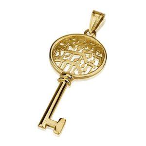14k Gold Shema Yisrael Key Pendant - Baltinester Jewelry
