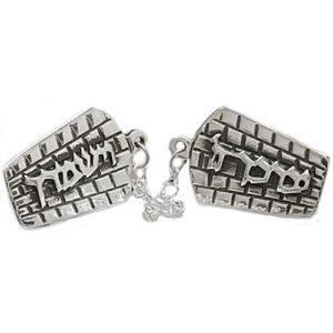 Silver Kotel Tallit Clip - Baltinester Jewelry
