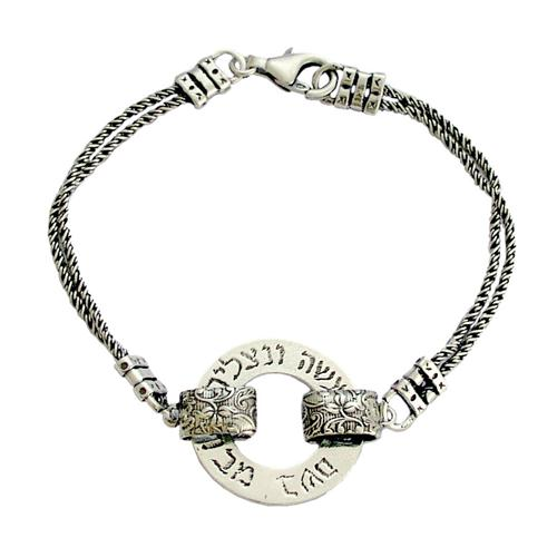Silver Success and Protection Kabbalistic Bracelet - Baltinester Jewelry
