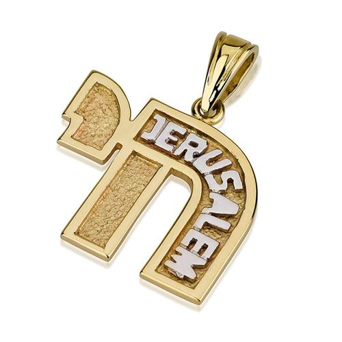 Florentine 14k Gold Two Tone Chai Jerusalem Pendant - Baltinester Jewelry