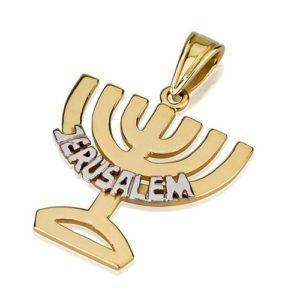 Two Tone 14k Gold Jerusalem Menorah Pendant - Baltinester Jewelry