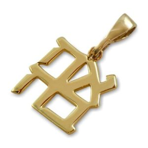 14k Gold Ahava Love Pendant - Baltinester Jewelry