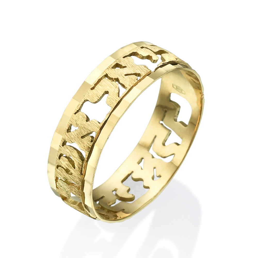 14k Gold Book Of Ruth 1:16 Hebrew Bible Quote Cutout Ring - Baltinester Jewelry