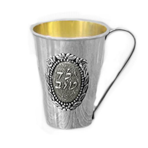 Silver Yeled Tov Kiddush Cup - Baltinester Jewelry