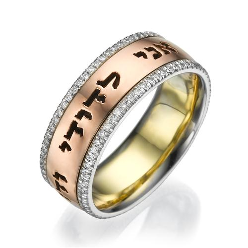 Two Tone 14k Rose Gold Diamond Bordered Hebrew Wedding Ring - Baltinester Jewelry