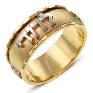 Two Tone Gold Ani LeDodi Spinning Ring - Baltinester Jewelry