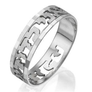 14k White Gold Cutout Textured Ani L'dodi Wedding Band - Baltinester Jewelry