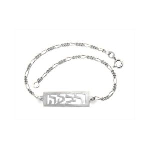 Silver Cutout Rectangle Name Bracelet - Baltinester Jewelry