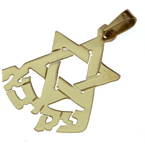 14k Gold Star of David Name Pendant - Baltinester Jewelry
