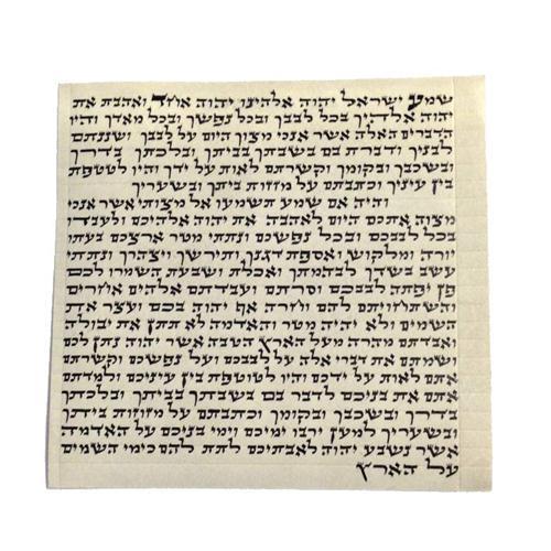 10 cm Kosher Mezuzah Parchment Scroll - Baltinester Jewelry