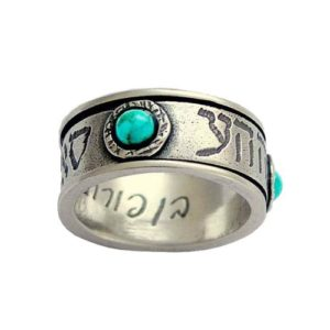 Silver Turquoise Protection Kabbalah Spinning Ring - Baltinester Jewelry