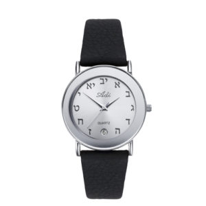 Date Silver Aleph Bet 32 mm Black Leather Strap Watch - Baltinester Jewelry