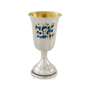 Enamel 'Yeladim Tovim' Silver Kiddush Cup for Children - Baltinester Jewelry