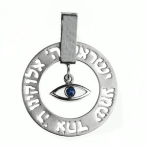 14k White Gold Evil Eye Shema Wheel Pendant - Baltinester Jewelry