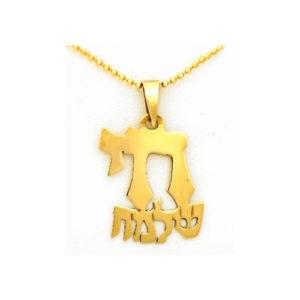 14k Gold Chai Name Pendant - Baltinester Jewelry