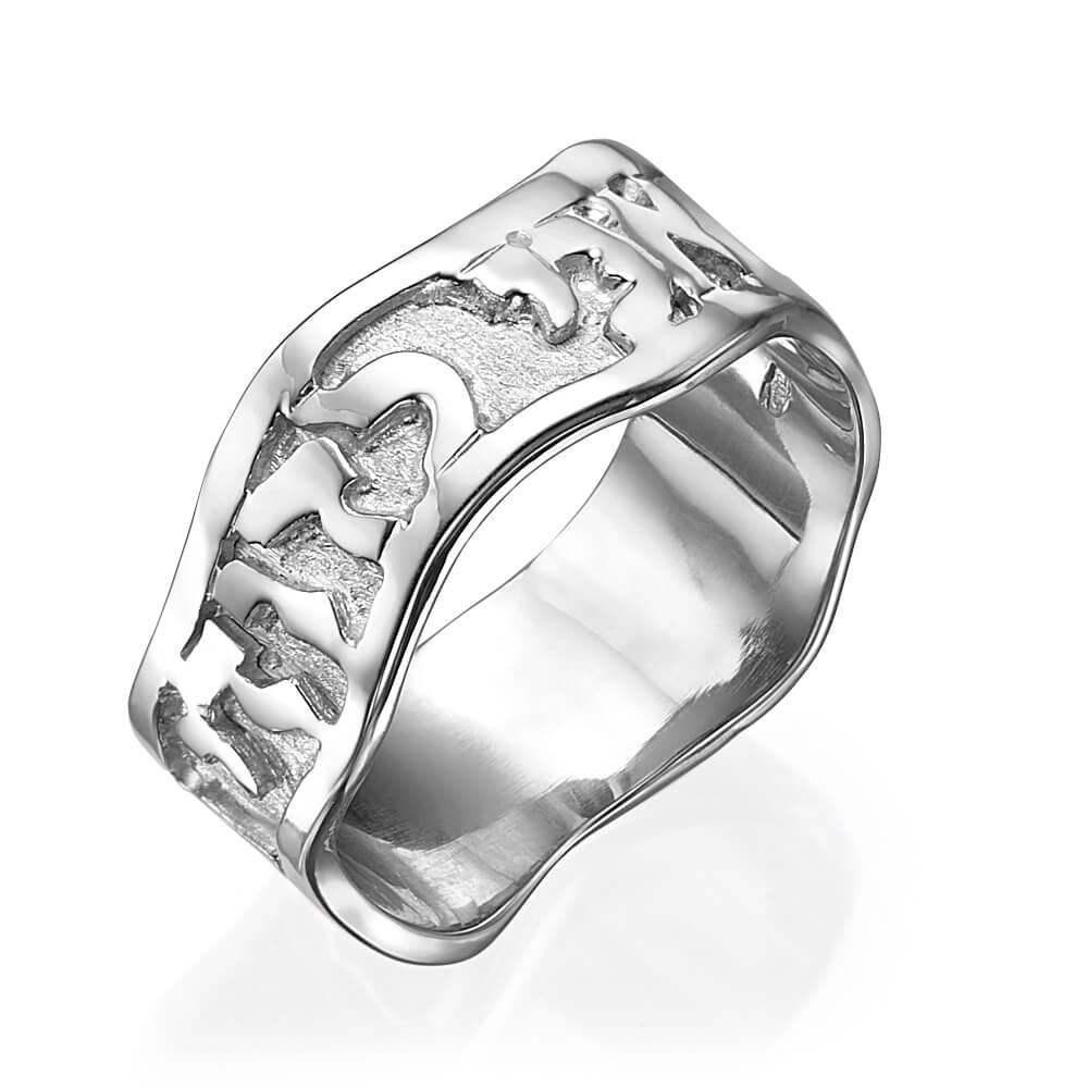 14k White Gold Wavy Hebrew Wedding Ring - Baltinester Jewelry