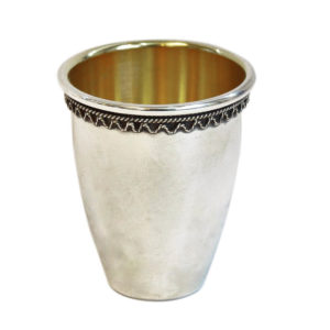 Simple Filigree Silver Liqueur Cup | Judaica