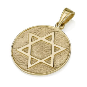 Ancient Style Gold Star of David Pendant - Baltinester Jewelry