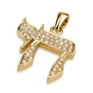 Diamond Encrusted 18k Chai Pendant - Baltinester Jewelry