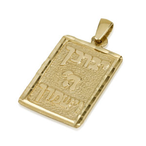 Priestly Blessing Hammered 14k Gold Pendant - Baltinester Jewelry