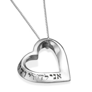 Sleek Silver Ornate Heart Pendant - Baltinester Jewelry