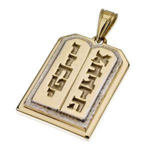 Layered Ten Commandments Pendant 14k - Baltinester Jewelry