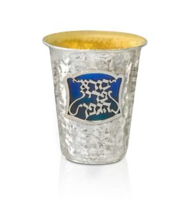 Gideon Hammered Enamel Silver Kiddush Cup - Baltinester Jewelry