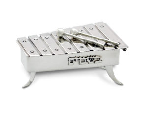 Sterling Silver Xylophone Besamim Spice Box - Baltinester Jewelry