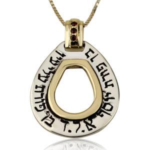Ben Porat Oval Ruby Pendant - Baltinester Jewelry