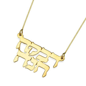 Gold Double Name Necklace | Hebrew Jewelry