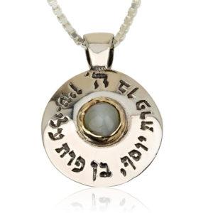 Chrysoberyl Stone Thick Silver Ben Porat Pendant - Baltinester Jewelry