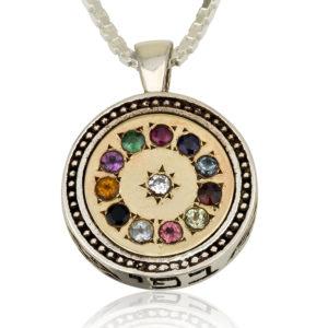 Round Hoshen Pendant Silver & Gold - Baltinester Jewelry