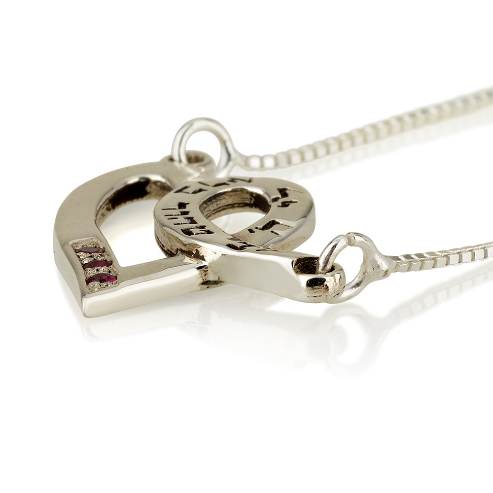 Pure Heart Silver Ruby Pendant 2 - Baltinester Jewelry