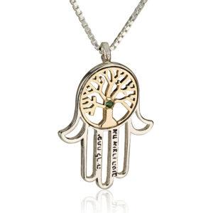 Hamsa Tree Of Life Kabbalah Pendant - Baltinester Jewelry