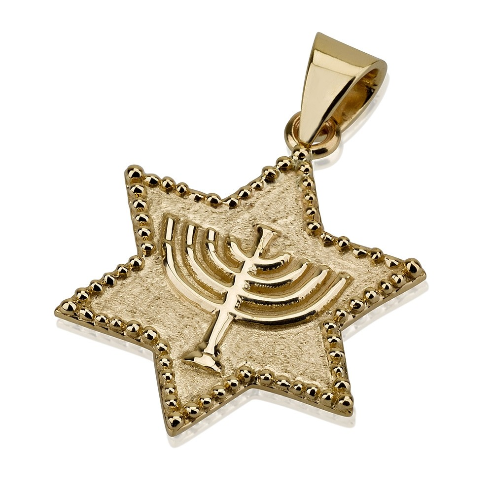 Menorah Embedded Star of David 14k Pendant Beaded Contour - Baltinester Jewelry