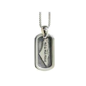 Silver Land of Israel Quote Pendant - Baltinester Jewelry