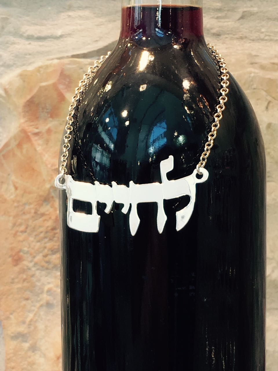 Lechaim Hebrew Word Silver Necklace for Wine Bottle 2 - Baltinester Jewelry
