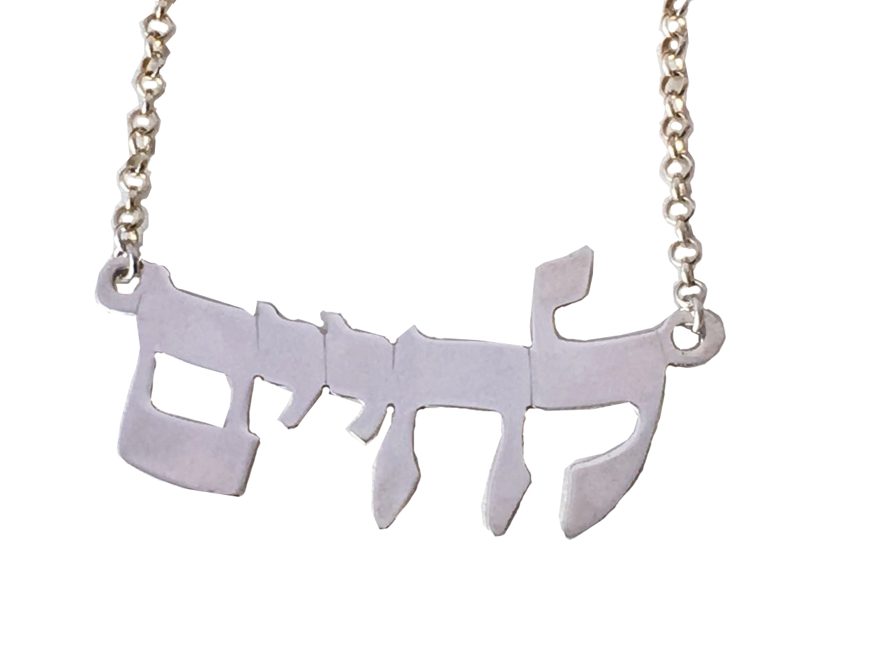 Lechaim Hebrew Word Silver Necklace for Wine Bottle - Baltinester Jewelry
