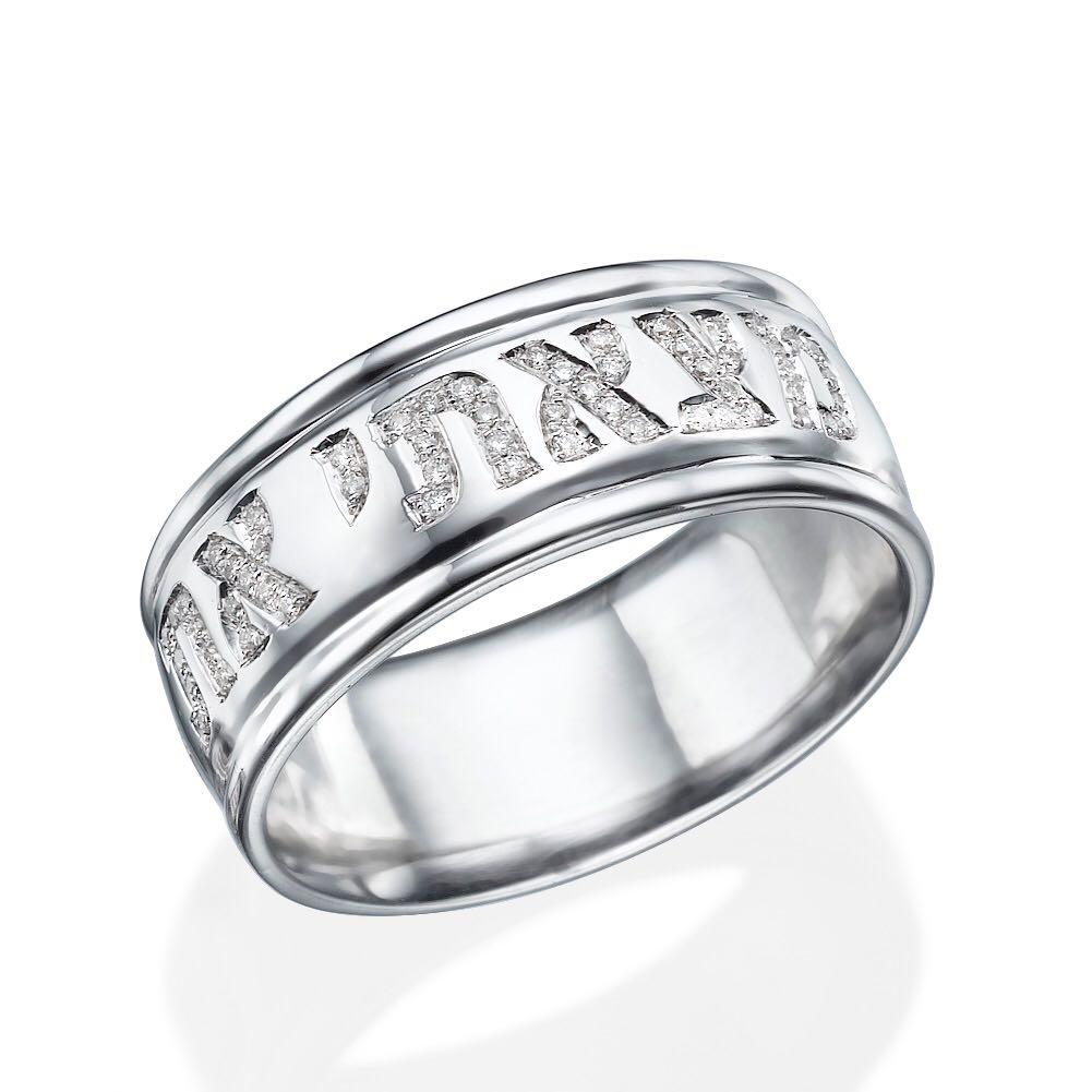 14k White Gold Diamond Inscribed Jewish Wedding Ring 3 - Baltinester Jewelry