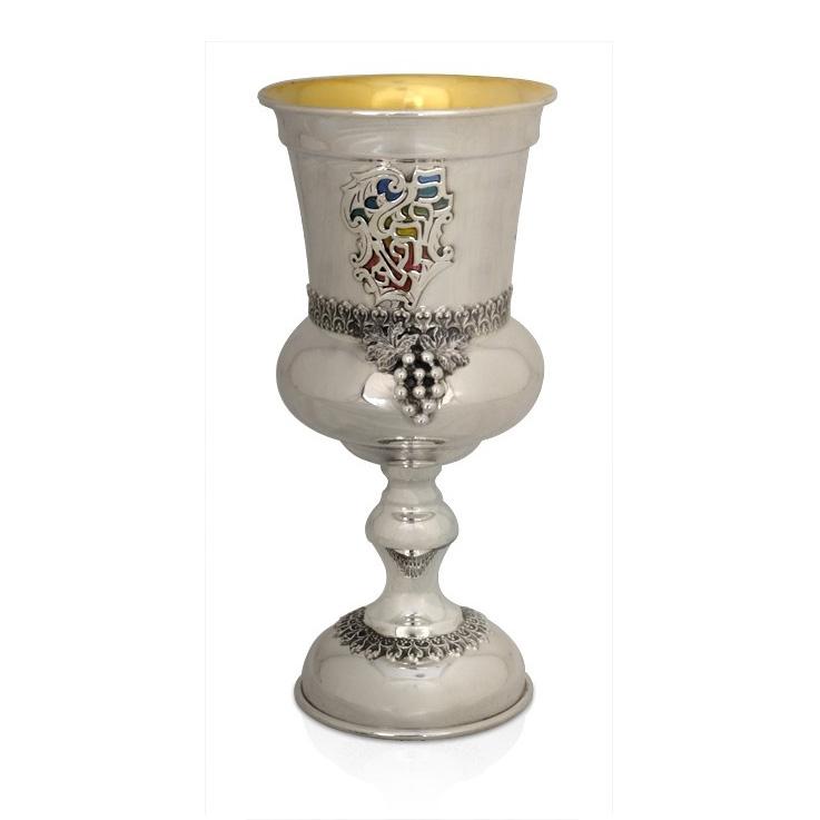 Adam Sterling Silver Enamel Kiddush Cup - Baltinester Jewelry