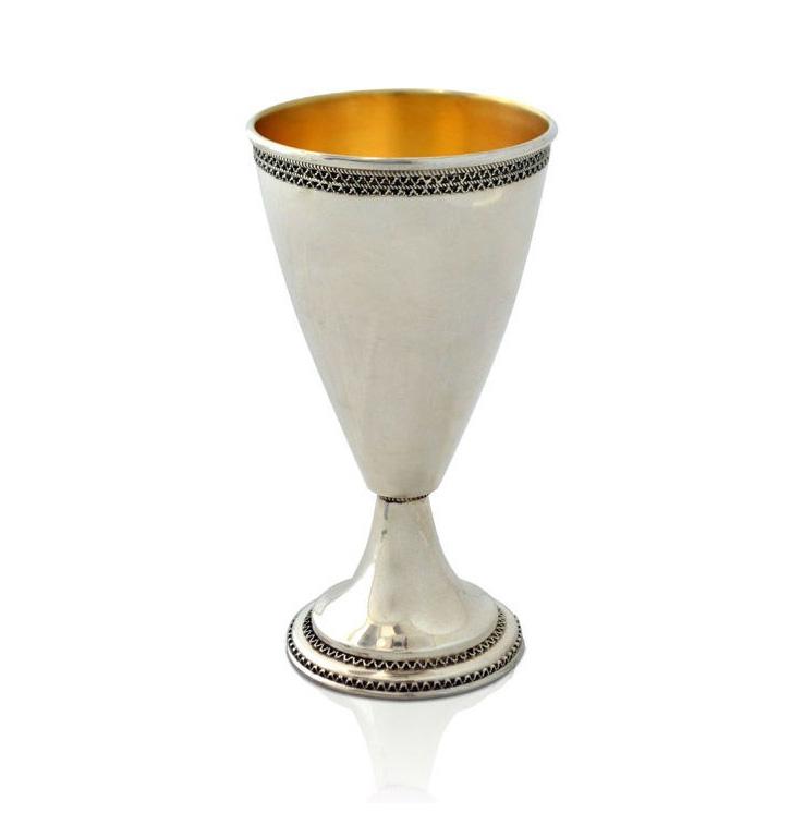 Aviram Classic Kiddush Cup - Baltinester Jewelry