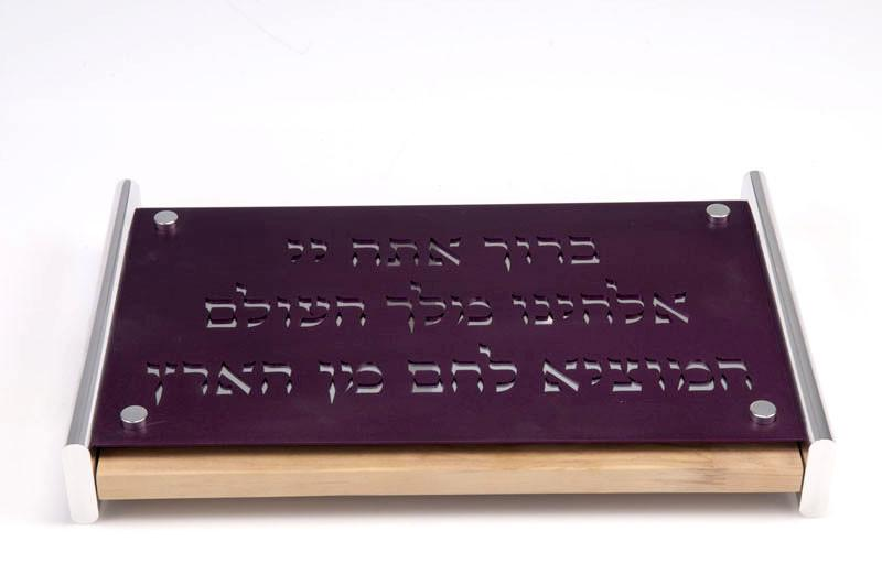 Challah Board with Blessing - Purple - Baltinester Jewelry